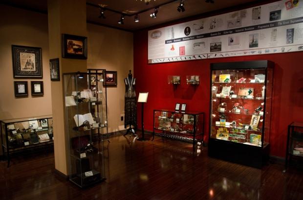 Vibrator Museum