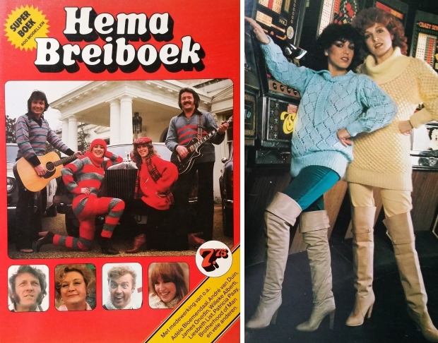 hema-breiboek-1978-patricia-paay-go-with-the-vlo