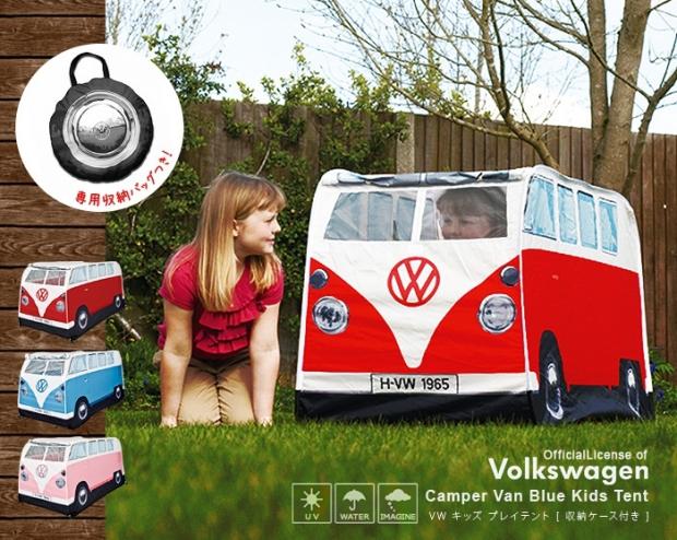 VW tenten
