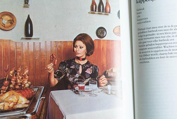Sofia Loren worst