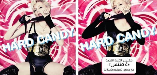 Madonna Hard Candy cen