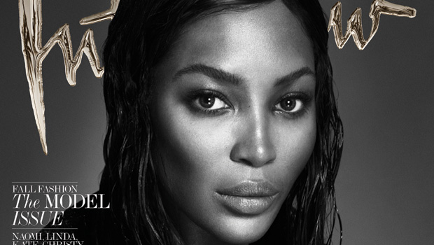 Naomi Campbell issues