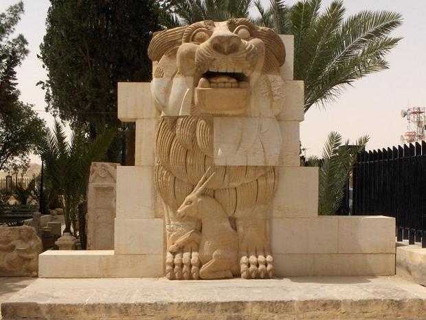 Leeuw van Palmyra