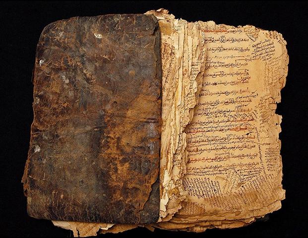 Timboektoe Arabische manuscripten