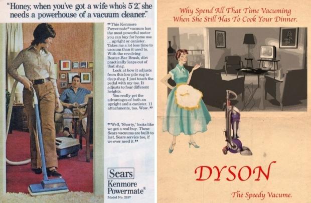 Seksistische reclames go with the vlo 14