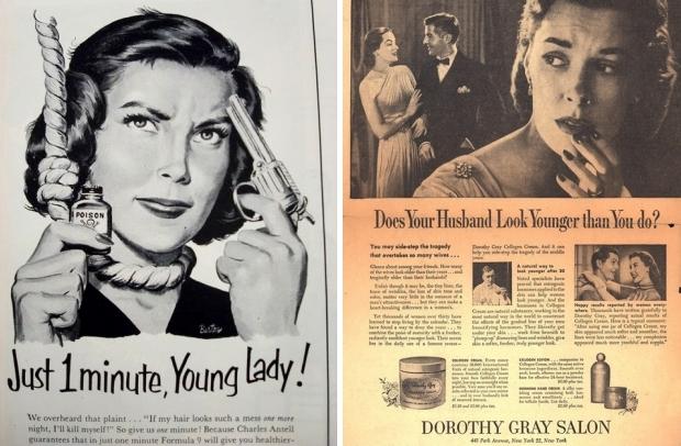 Seksistische reclames go with the vlo beauty