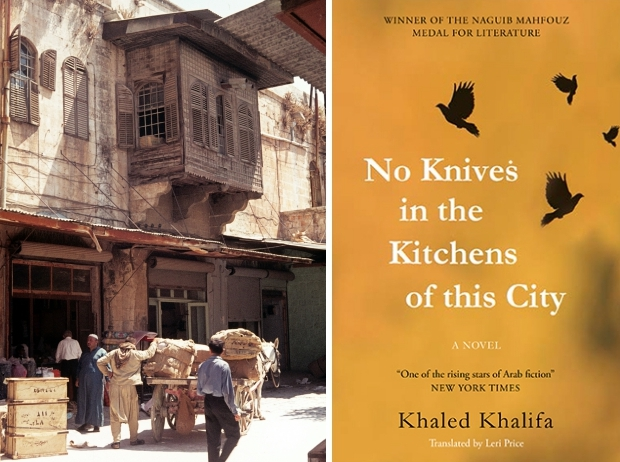 aleppo-boek-khaled-khalifa-go-with-the-vlo