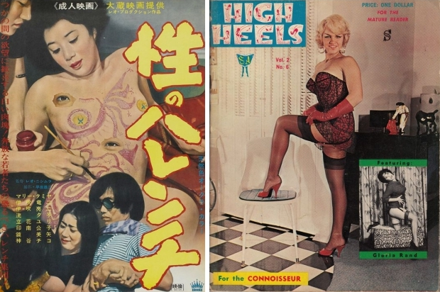 vintage-porno-japan-highheels-go-with-the-vlo
