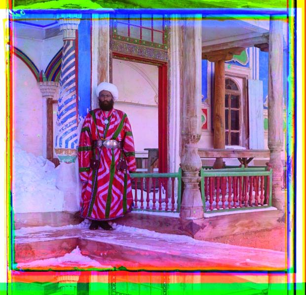 Wereld in kleur Allard Pierson Museum man tulband go with the vlo